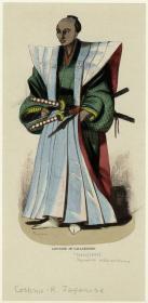 samurai sword.jpg