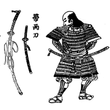 Samurai_with_tachi.png